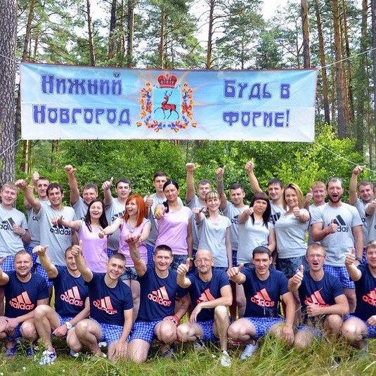 Ежегодный терапевтический лагерь пройдет в Сочи