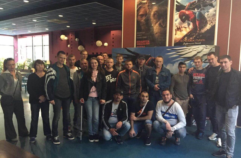 Реабилитационный центр посетил кинотеатр в Нижнем Новогороде