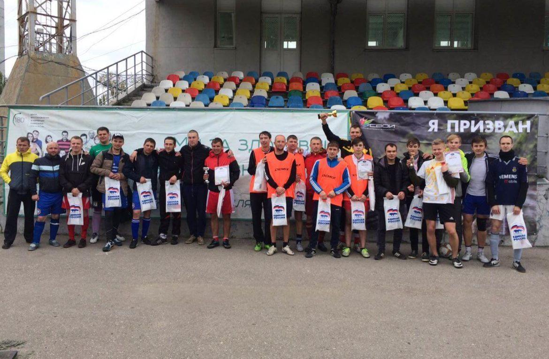Центр реабилитации АНО «Чистое небо» провел турнир по футболу