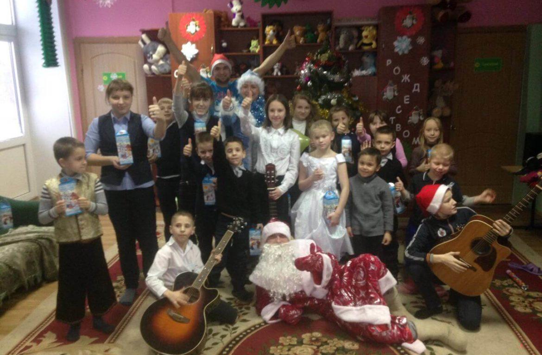 Реабилитационный центр «Чистое небо» поздравил детей с Новым годом