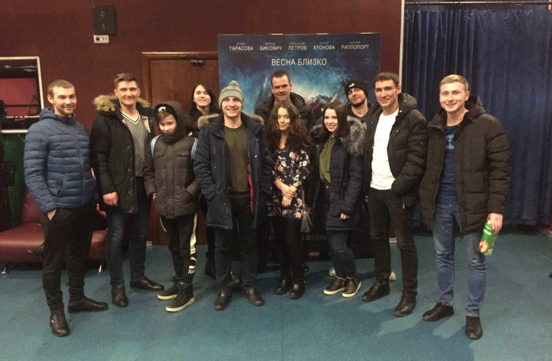 Сотрудники и клиенты центра реабилитации посетили кинофильм «Лед»