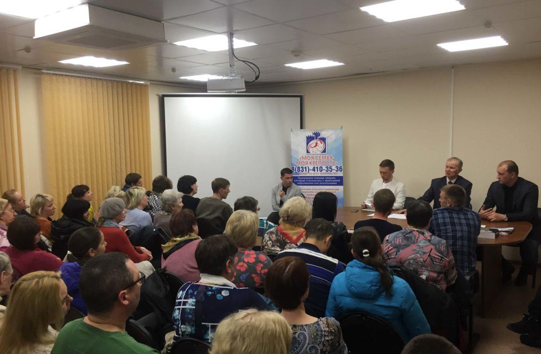 В Нижнем Новгороде прошёл семинар на тему «Как помочь зависимому родственнику»