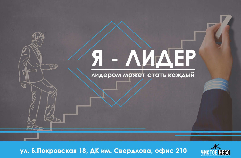 Cостоялся семинар на тему: «Качества харизматичного лидера»